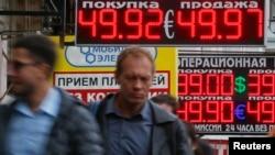 Мәскәү 2014 елның 29 сентябре