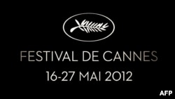 France -- A detail the official poster of the 65th International Cannes film, 19Apr2012