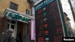 У пункта обмена валют в Алматы. 11 февраля 2014 года.