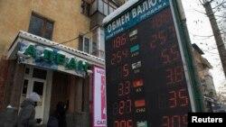 Табло с курсами покупки и продажи иностранной валюты рядом с обменником в Алматы. 11 февраля 2014 года.