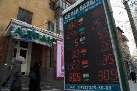 Девальвация жасалған күнгі валюта бағамдары. Алматы, 11 ақпан 2014 жыл. (Көрнекі сурет)