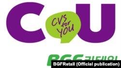 فروشگاههای بیجیاف با نام «سییو» فعالیت میکنند