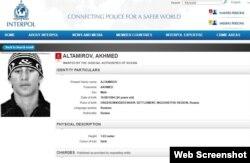 По данным российских спецслужб, Алтамиров воюет в Сирии