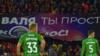 """Фрагмент трансляции матча """"Арсенала"""" и """"Рубина"""""""