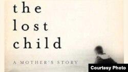 Фрагмент обложки нашумевшей книги Джули Майерсон
