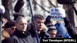 Сергей Удальцов и Борис Немцов на Пушкинской площади 24 марта