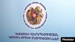 Armenia - A 2012 parliamentary election banner at the Central Election Commission in Yerevan.