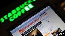 """""""Ал-Жазиира"""" сыналгы каналынын интернет сайты. AFP PHOTO/Jewel Samad."""