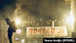 Protest 'Jedan od pet miliona'