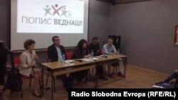 """Дебата """"Пописот е демократија, а не само етничка бројка!"""" во Тетово."""