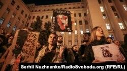Акція «Рік без Каті», присвячена річниці смерті активістки Катерини Гандзюк біля будівлі Офісу президента України. Київ, 4 листопада 2019