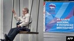"""Агитация """"Единой России"""" в Москве"""