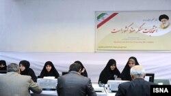 ثبت نام تعدادی از کاندیداهای خواهان شرکت در انتخابات مجلس- دیماه ۱۳۹۰