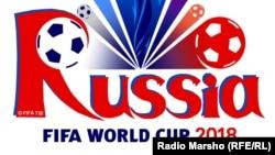 Дуьненан футболан 2018 шеран чемпионатан васт