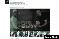Пост Тимура Исаева во ВКонтакте. Скриншот
