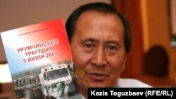 Кахарман Кожамбердиев, активист Всемирного конгресса уйгуров. Алматы, 3 августа 2010 года.