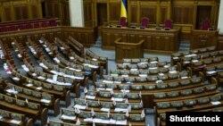 Верховна рада України (Ілюстраційне фото)