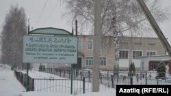 Деревня Красная Горка (Сафаджай)