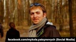 Микола Яцинович
