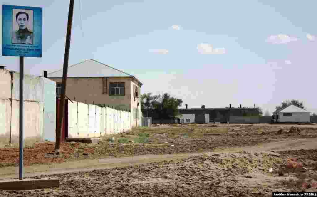 Ақайдағы Екінші дүниежүзілік соғыс жауынгері атындағы көше.