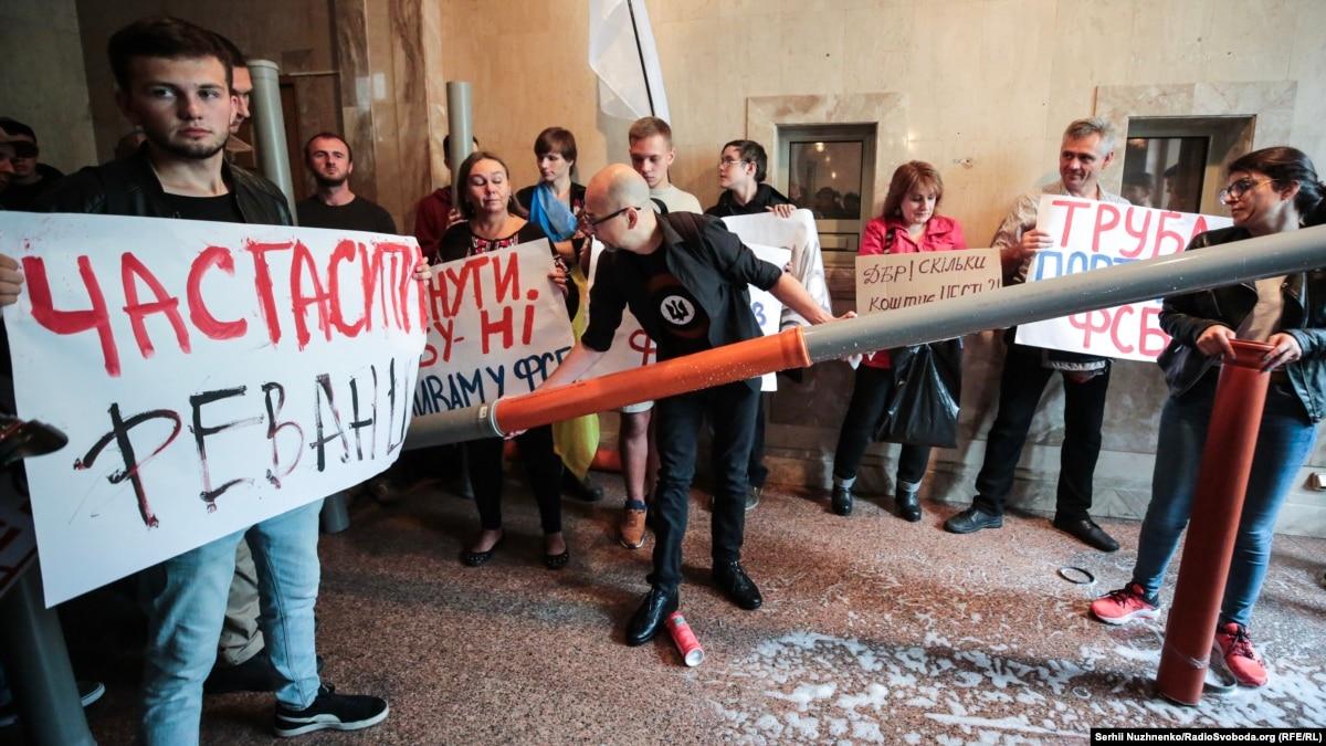 ГБР обвиняет «Евросолидарность» в давлении. И в ответ обещает продолжить акции