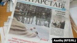 """Ватаным Татарстан"" газеты, Такташка бәйле истәлекләр юкка чыгып бара, ди"