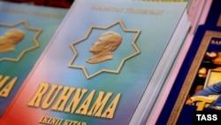 Orta Asiya prezidentlərinin kitabları içərisində ən məşhuru «Ruhnamə»dir