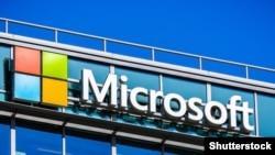 Microsoft headquarters / Shutterstock