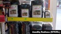 """Satışda olan """"Azərçay"""" brendi"""