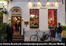 """Ресторан """"Жан-Жак"""" в Лондоне"""