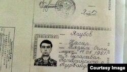 Nəsir Yaqubovun hərbi bileti