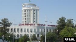 Türkmengaz döwlet konserni.