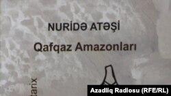 «Qafqaz amazonları» kitabı