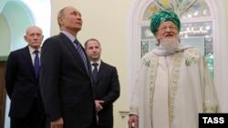 Президент Владимир Путин и муфтий Талгат Таджуддин