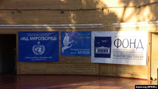 В Севастополі День миру відзначили з російським триколором і на два дні раніше  - фото 2