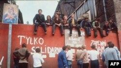 Багатотисячний страйк робітників у Гданську, 25 серпня 1980 року