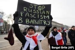 Демонстранти засуджують загарбницьку політику Росії, 7 грудня 2019 р.