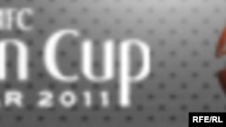Quatar -- Asian Cup 2011 small logo, 12Jan2011