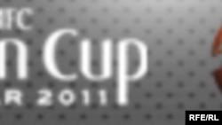 Quatar -- Asian Cup 2011 small logo, 12Jan2011