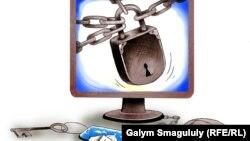 Интернетті бұғаттау. Карикатура авторы - Ғалым Смағұлұлы.
