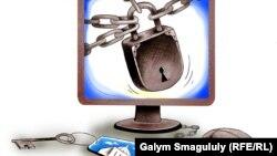 Блокировка в Интернете. Карикатура Галыма Смагулулы.