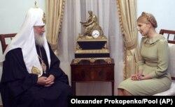 Московський патріарх Кирило і тодішній прем'єр-міністр України Юлія Тимошенко. Київ, 27 липня 2009 року