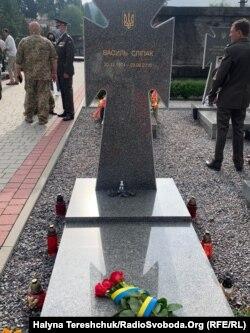 Могила Василя Сліпака на Личаківському цвинтарі у Львові