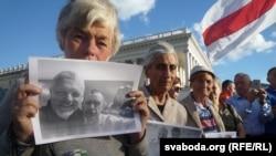 Акция памяти Павла Шеремета в Киеве