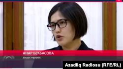 Anar Bekbasova, şagir anası, vevral 2017