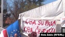Šator u Savskoj
