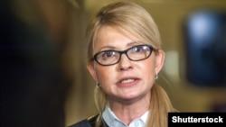 Народний депутат, голова партії ВО «Батьківщина» Юлія Тимошенко. Київ, 21 грудня 2016 року