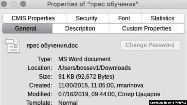 Мета данните от прессъобщението, от които личи редакцията на Цацаров