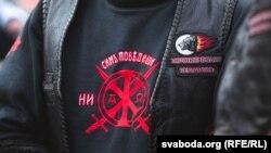 Емблема мотоклубу «Нічні вовки»