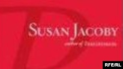Сюзан Джакоби «Эпоха американской неразумности»
